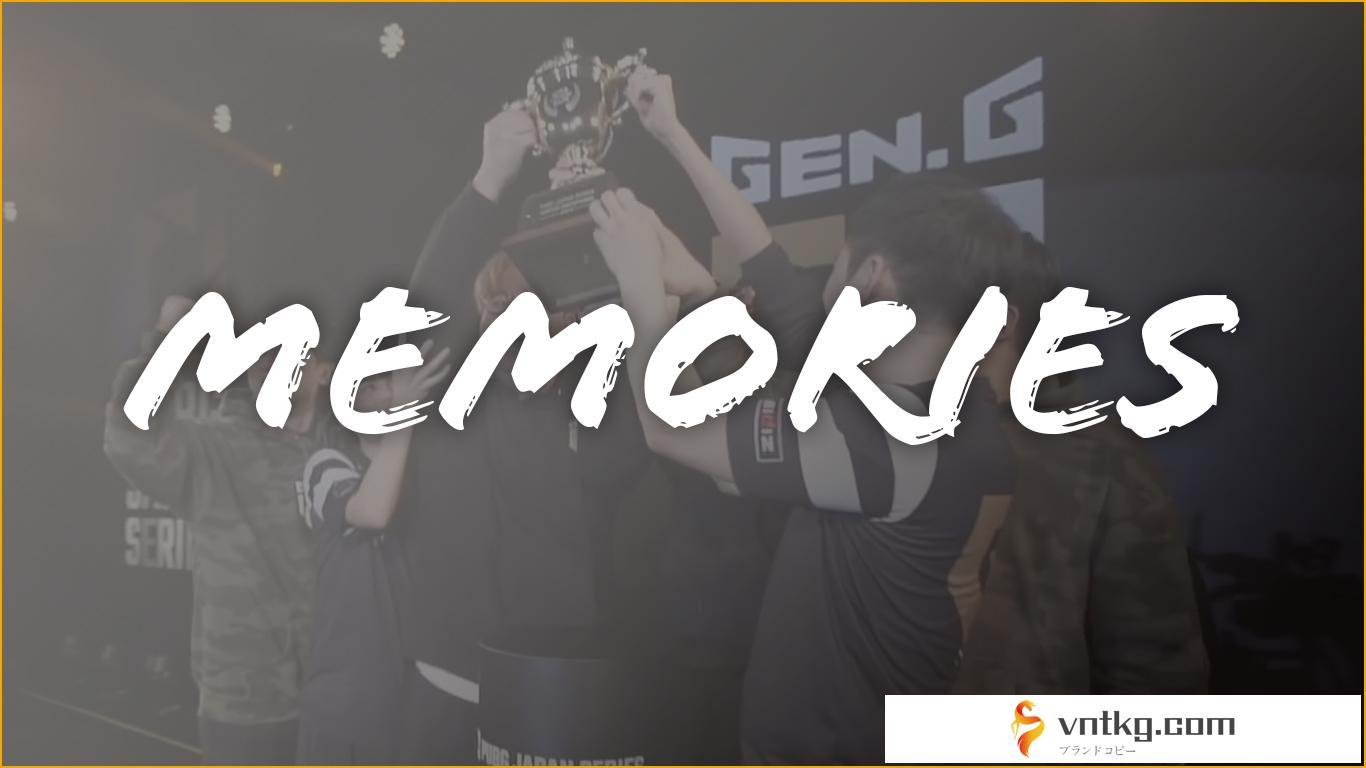 PWI2019 MEMORIES